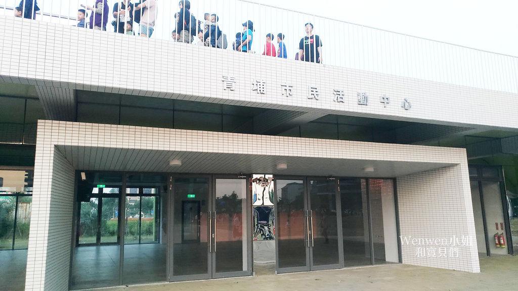 2018.12.01桃園青埔 親子景點 公七公園 (8).jpg
