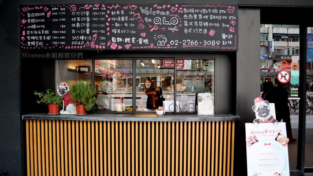 2019.03.14 台北松山OLO咖啡館HOTELS.COM主題咖啡館 (2).JPG