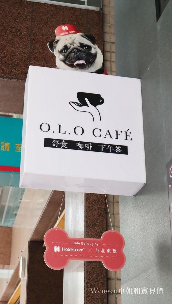 2019.03.14 台北松山OLO咖啡館HOTELS.COM主題咖啡館 (3).JPG