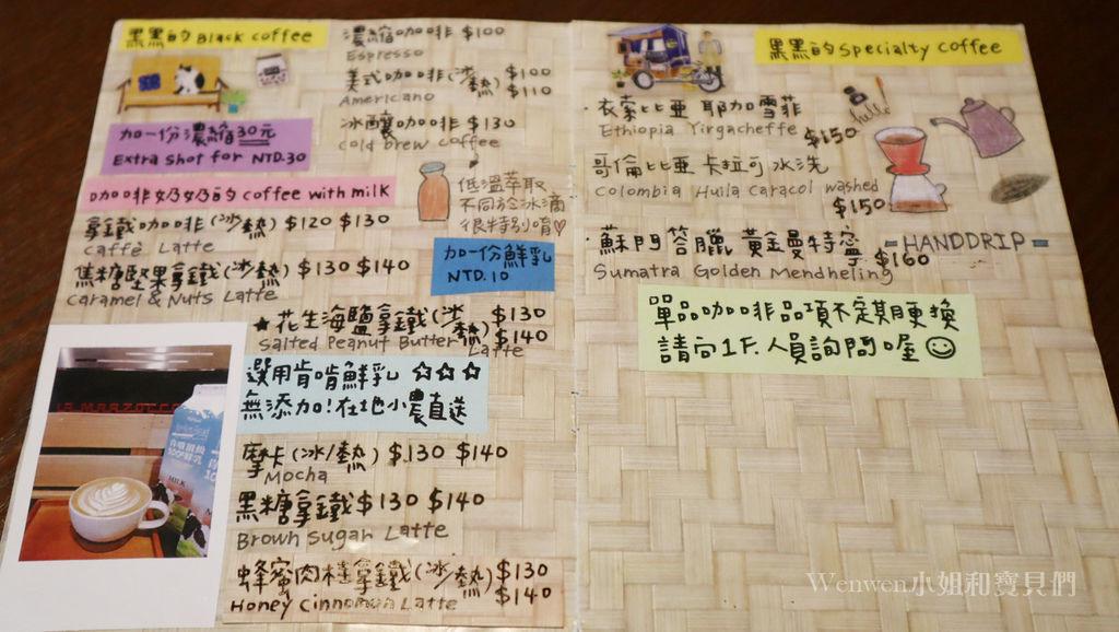 2019.03.14 台北松山OLO咖啡館HOTELS.COM主題咖啡館 (24).JPG