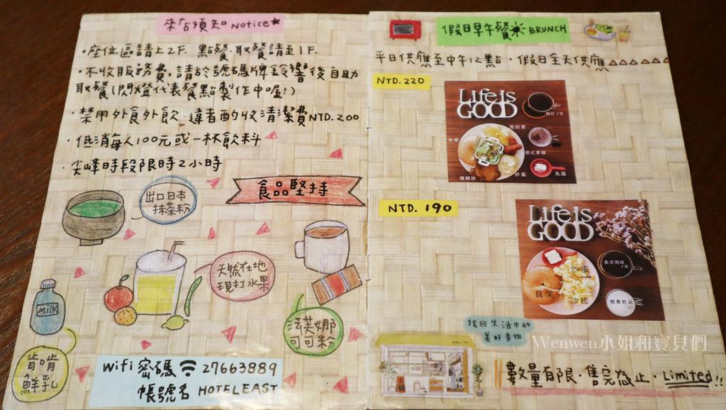 2019.03.14 台北松山OLO咖啡館HOTELS.COM主題咖啡館 (23).JPG