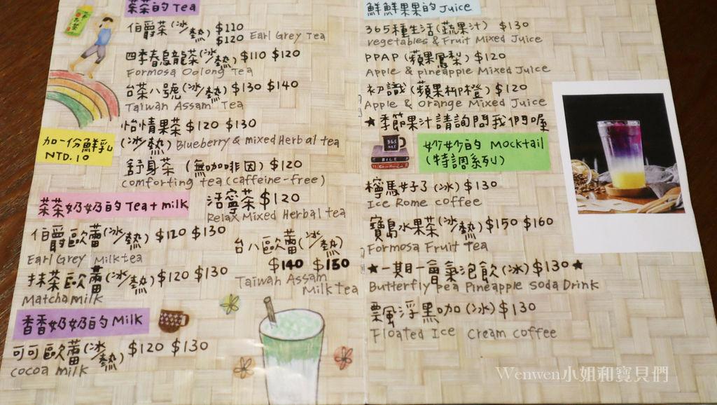 2019.03.14 台北松山OLO咖啡館HOTELS.COM主題咖啡館 (25).JPG