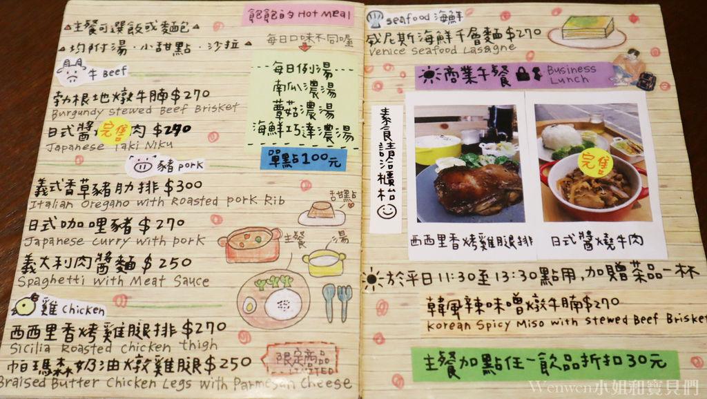 2019.03.14 台北松山OLO咖啡館HOTELS.COM主題咖啡館 (27).JPG