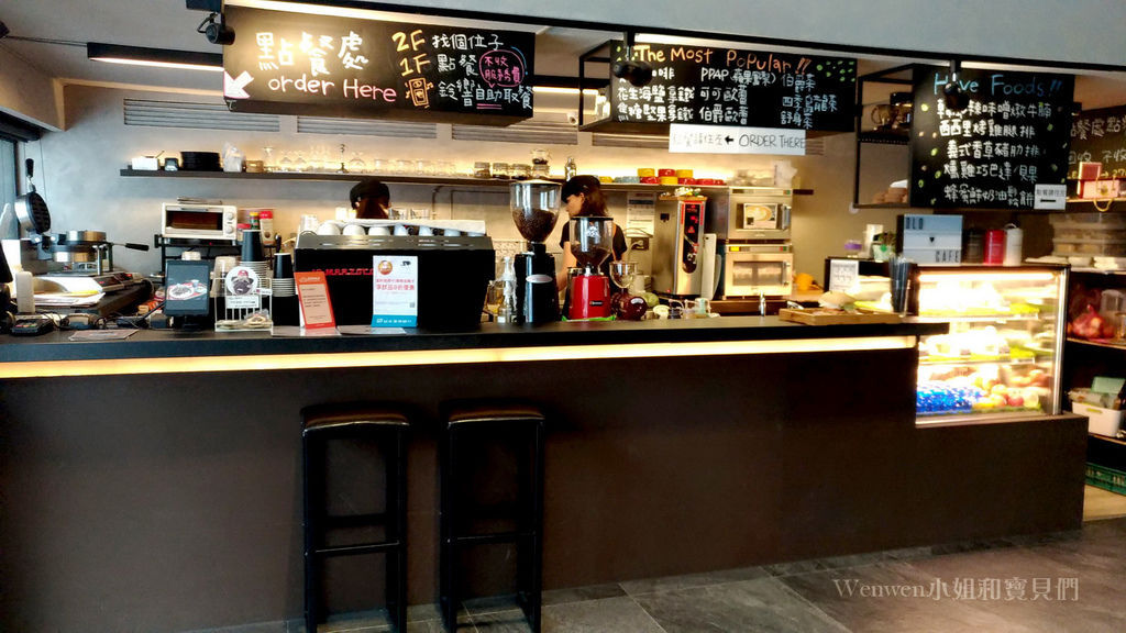 2019.03.14 台北松山OLO咖啡館HOTELS.COM主題咖啡館 (35).jpg