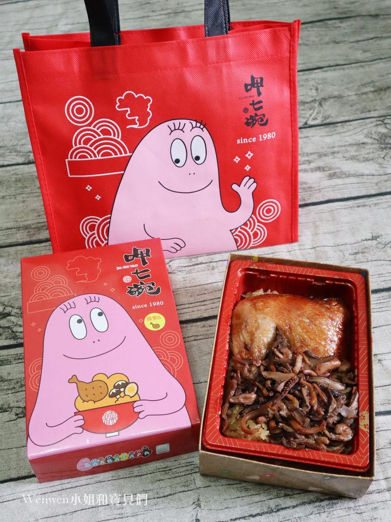 2019 呷七碗油飯 泡泡先生微笑禮盒 (7).JPG
