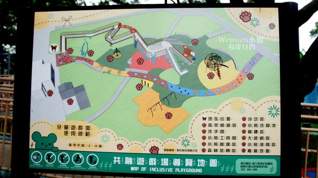 2018.10.13 林口小熊公園 (12).JPG