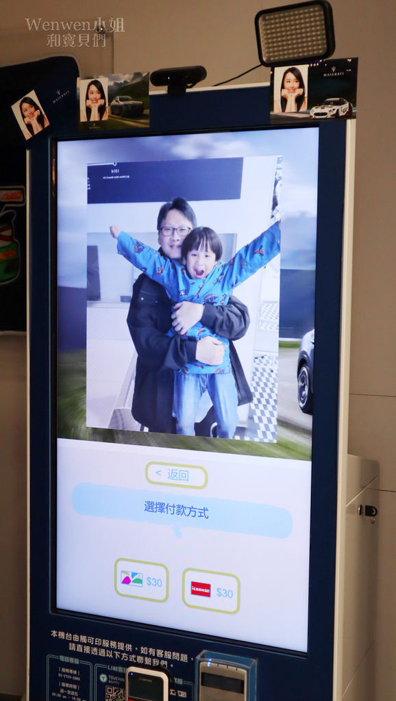 2019.03.30 7-11品牌聯名店 瑪莎拉蒂 (12).JPG
