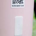 2019.05 九陽JYLC902D 電動隨行果汁機 (4).JPG