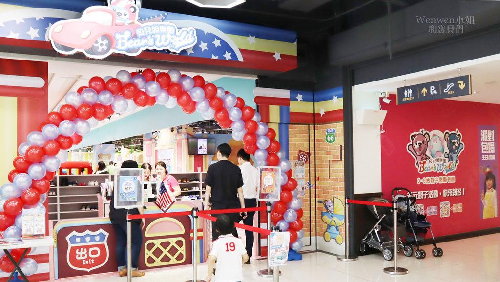 2019.05 桃園貝兒絲樂園 尋夢美國主題館 (1).JPG
