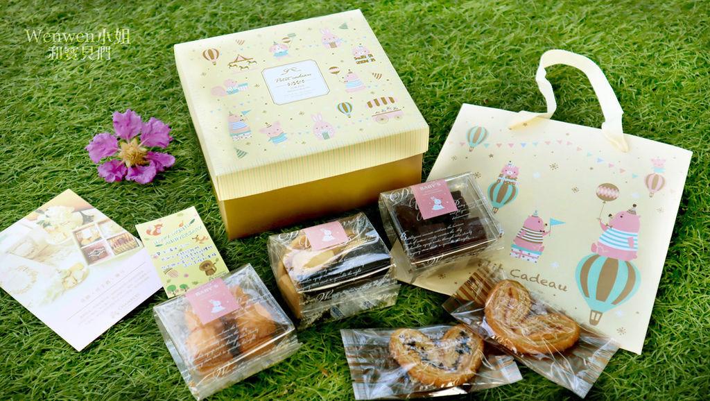 香貝里手工餅乾 蝴蝶酥 彌月禮盒 彌月試吃 (4).JPG