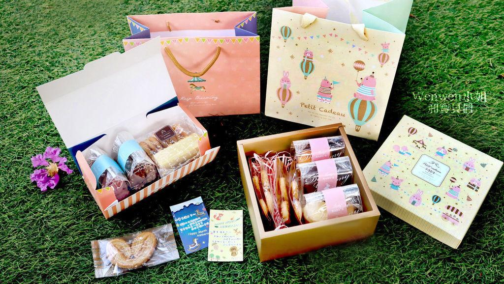 香貝里手工餅乾 蝴蝶酥 彌月禮盒 彌月試吃 (7).JPG