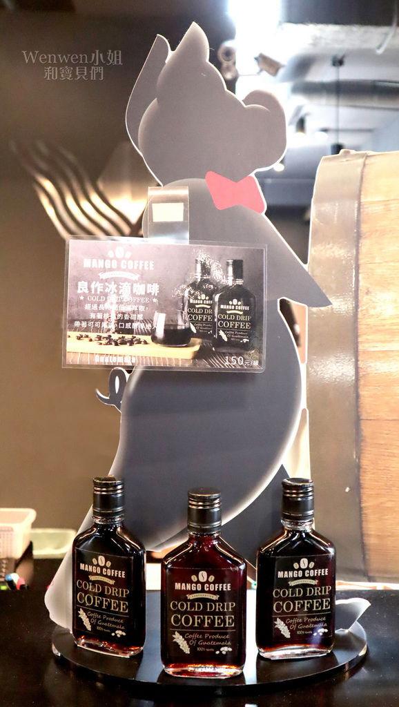 2019.06.07 雲林親子景點 好玩好吃良作工場農業文創館 (72).JPG
