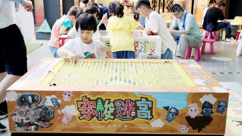 2019.06.07 雲林親子景點 好玩好吃良作工場農業文創館 (22).JPG
