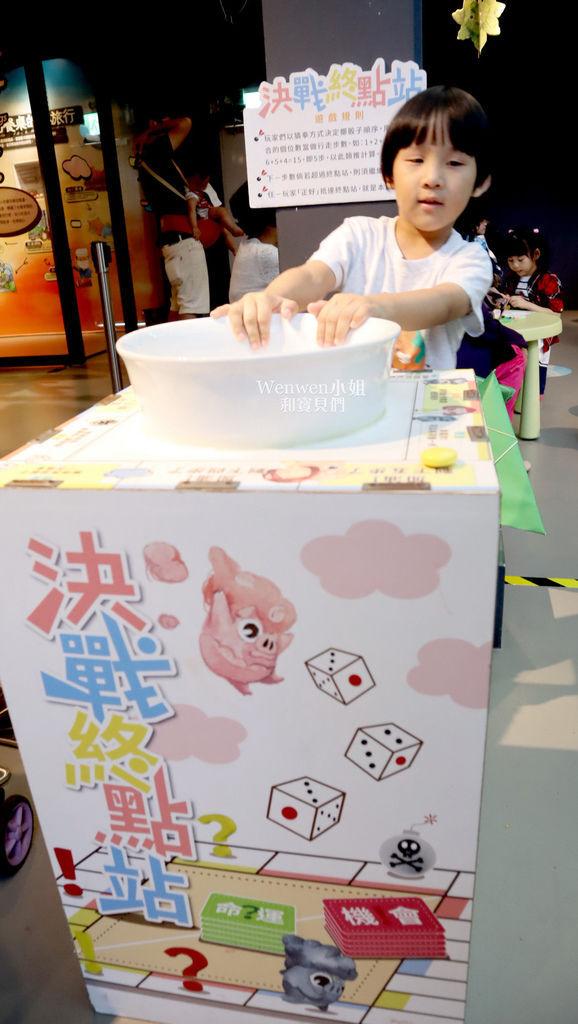 2019.06.07 雲林親子景點 好玩好吃良作工場農業文創館 (25).JPG