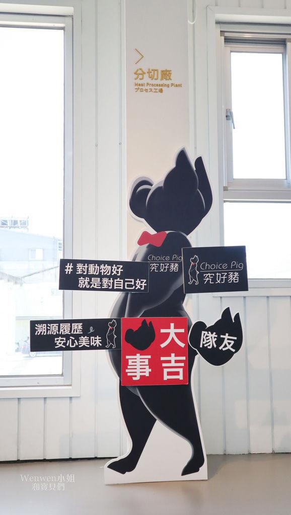 2019.06.07 雲林親子景點 好玩好吃良作工場農業文創館 (31).JPG
