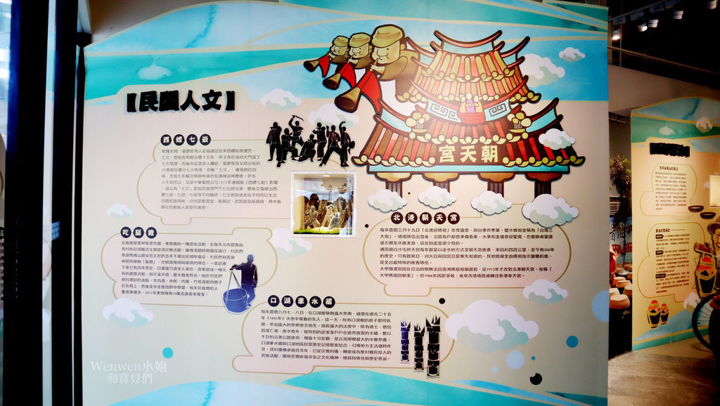 2019.06.07 雲林親子景點 好玩好吃良作工場農業文創館 (36).JPG