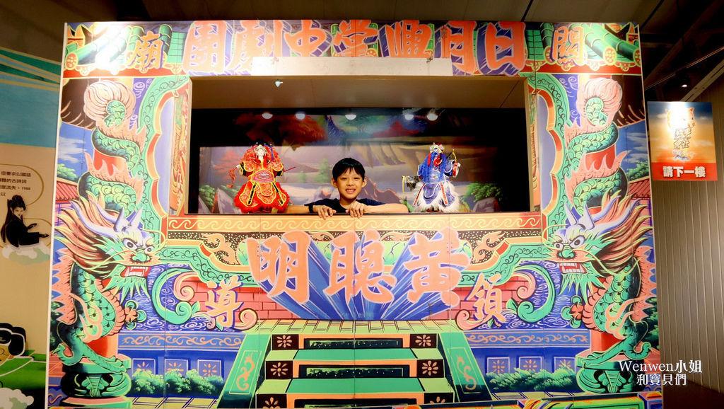 2019.06.07 雲林親子景點 好玩好吃良作工場農業文創館 (39).JPG
