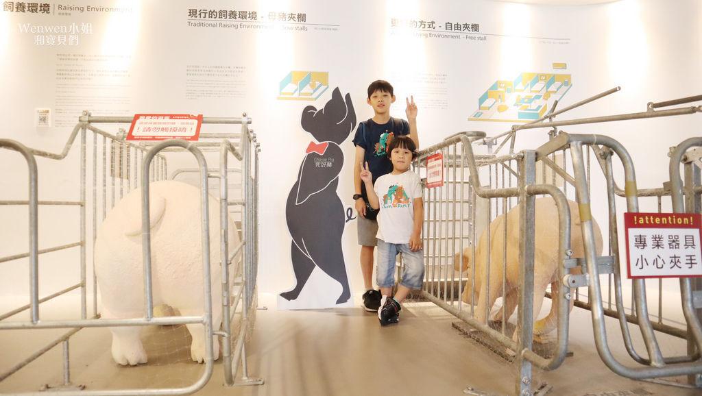 2019.06.07 雲林親子景點 好玩好吃良作工場農業文創館 (44).JPG