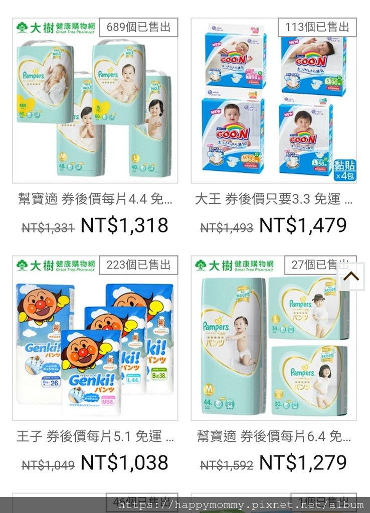 2019.06 Qoo10全球購物網 尿布濕紙巾超便宜 (4).jpg