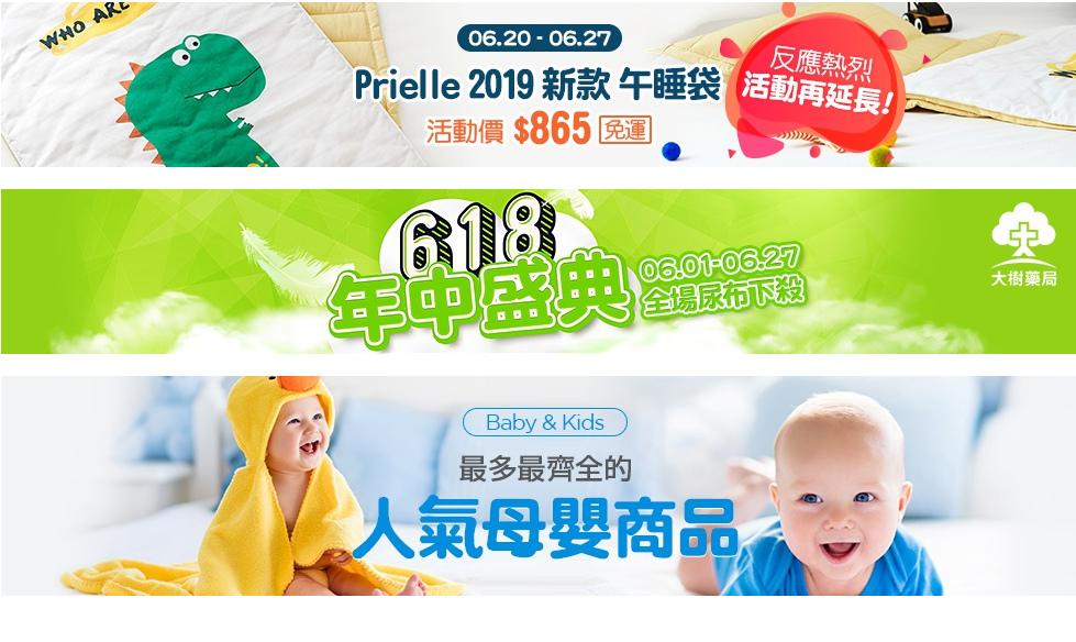 2019.06 Qoo10全球購物網 購物優惠券 (3) .jpg