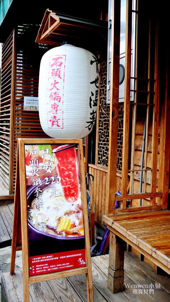 2019.06 捷運士林站美食 石頭火鍋官也溫菜 (3).JPG