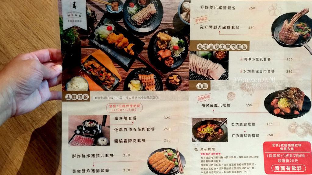 2019.06.07 雲林親子景點 好玩好吃良作工場農業文創館 (73).jpg