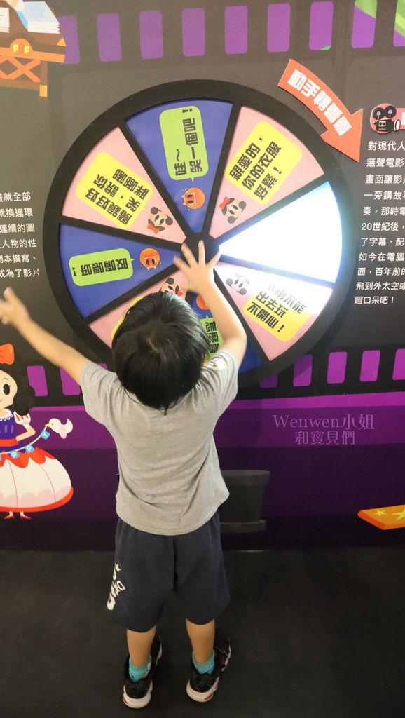 2019.06.28 魔法練習生 科教館展覽 (3).JPG
