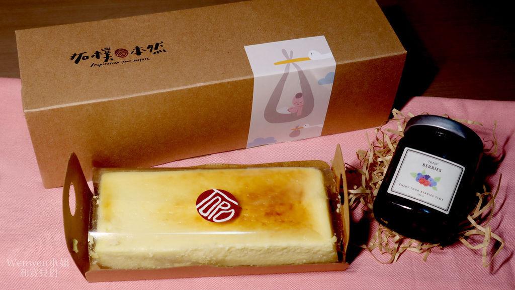 2019.07 天母拓樸本然彌月蛋糕 試吃 (6)..JPG