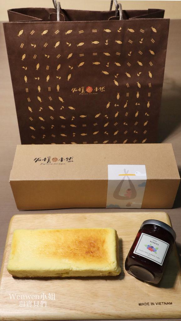 2019.07 天母拓樸本然彌月蛋糕 試吃 (6).JPG