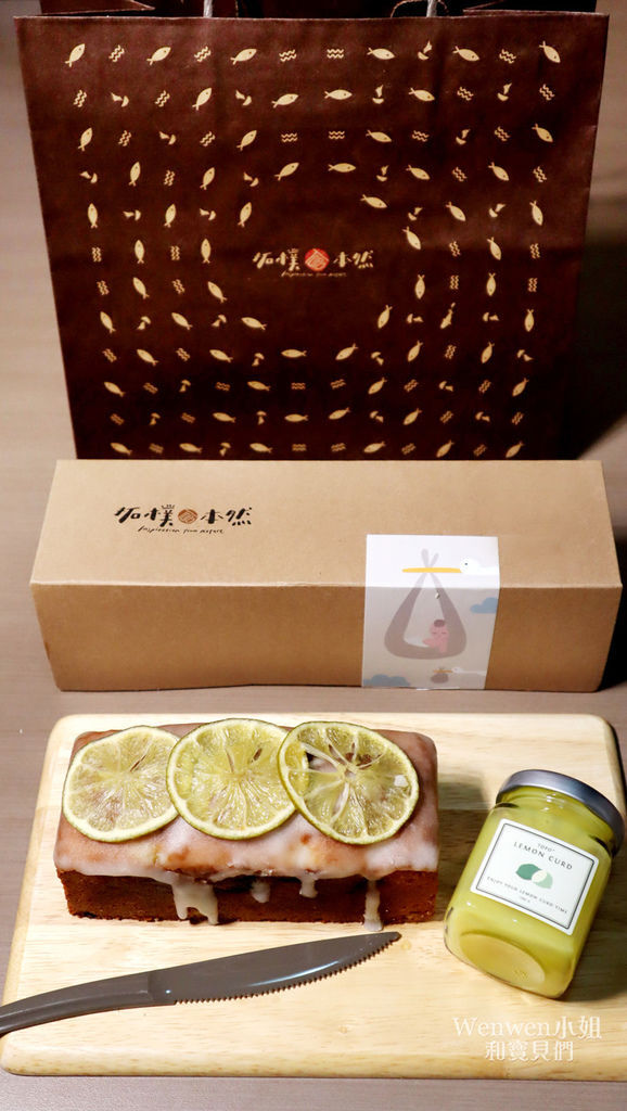 2019.07 天母拓樸本然彌月蛋糕 試吃 (13).JPG