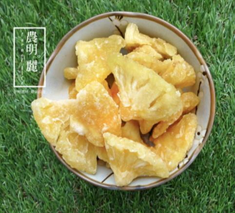 農明麗果乾 (10).jpg