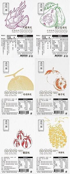 農明麗果乾 (11).jpg