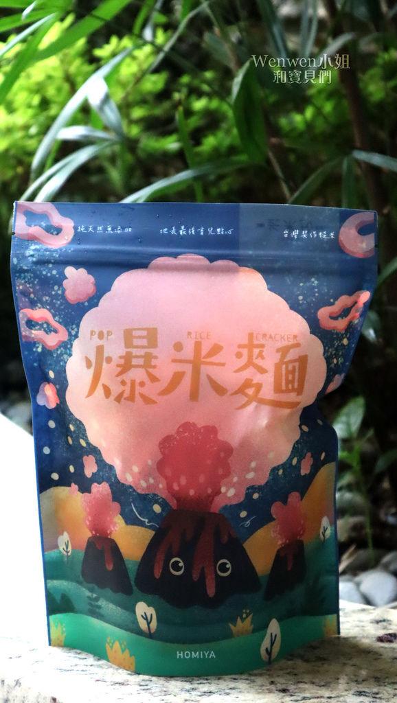 寶寶餅乾 天然好米芽 爆米麵 爆米粒 有梗爆米花 牛軋糖 (3).JPG