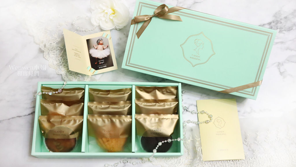 2019.07 彌月試吃 親親寶貝禮盒candy wedding (4).JPG