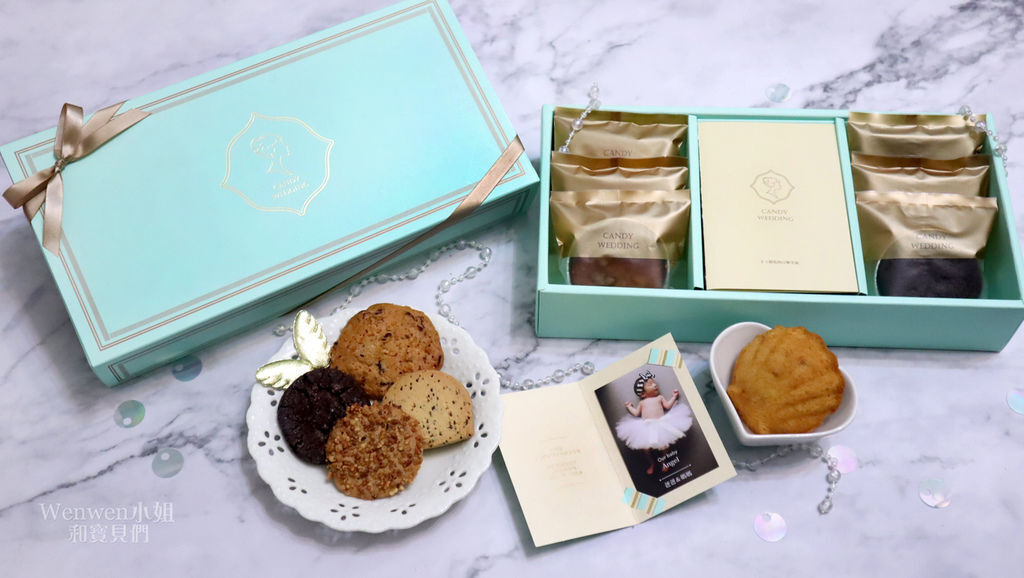 2019.07 彌月試吃 親親寶貝禮盒candy wedding (16).JPG