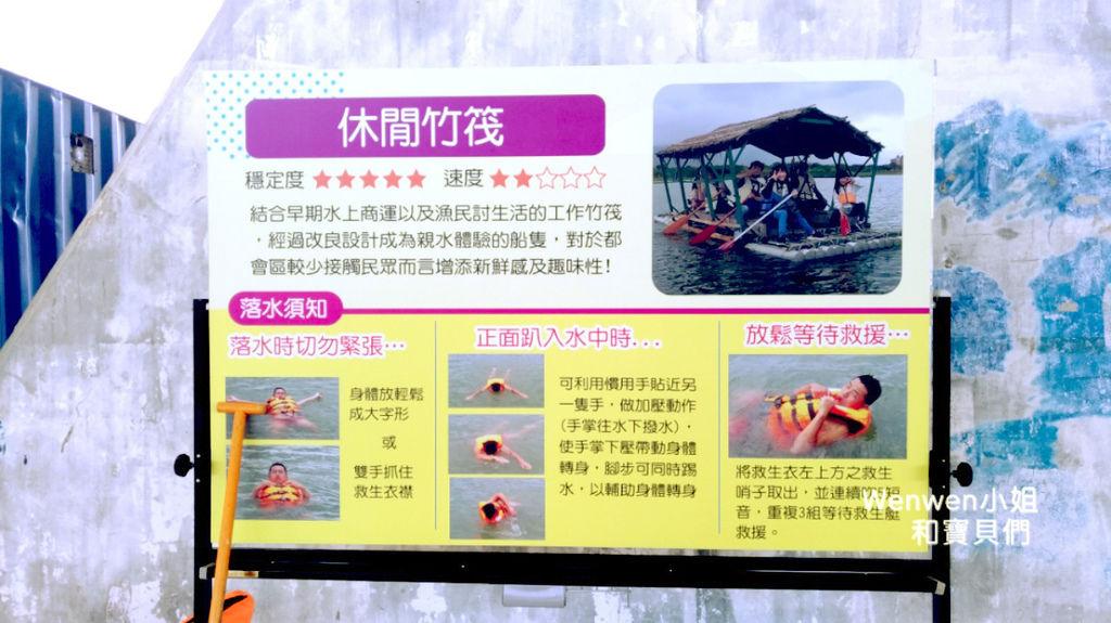 2019.07.21 台北大直橋下 免費獨木舟 划船體驗 瘋狂一夏玩水趣 (5).jpg