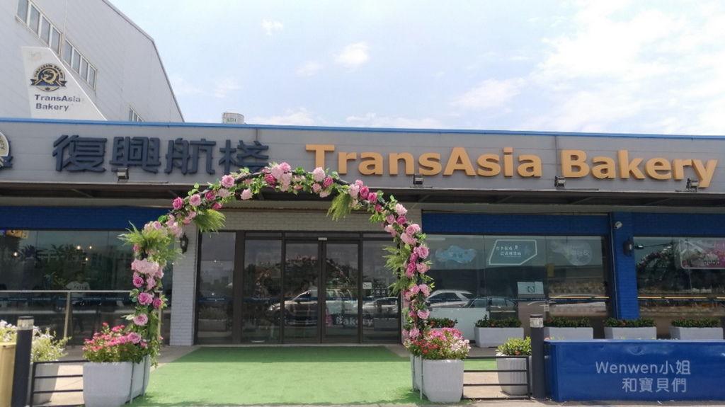2019.07 桃園看飛機景點 復興航棧麵包 簡餐 (2) .jpg