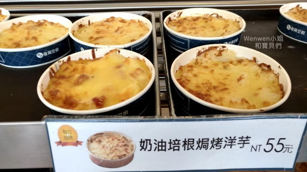 2019.07 桃園看飛機景點 復興航棧麵包 簡餐 (26) .jpg