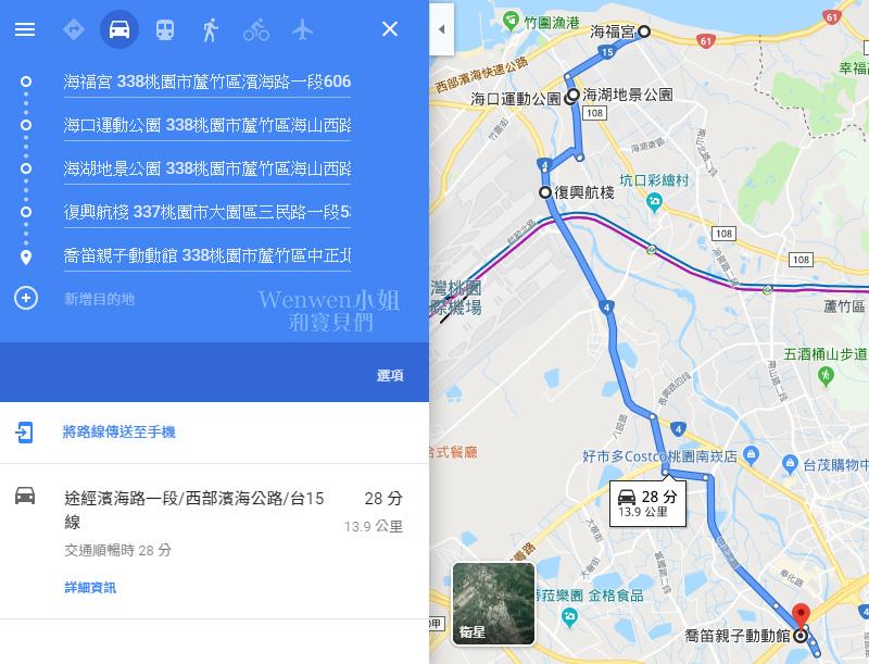 桃園蘆竹親子遊路線圖.jpg