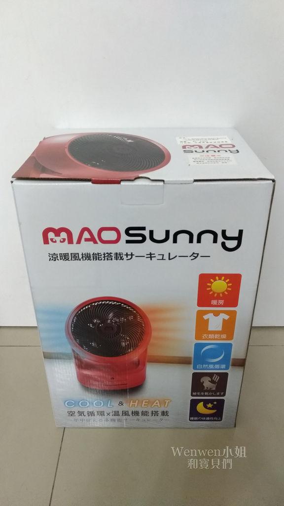 【日本Bmxmao】MAO Sunny智慧控溫冷暖循環扇 ( 1) (2).jpg
