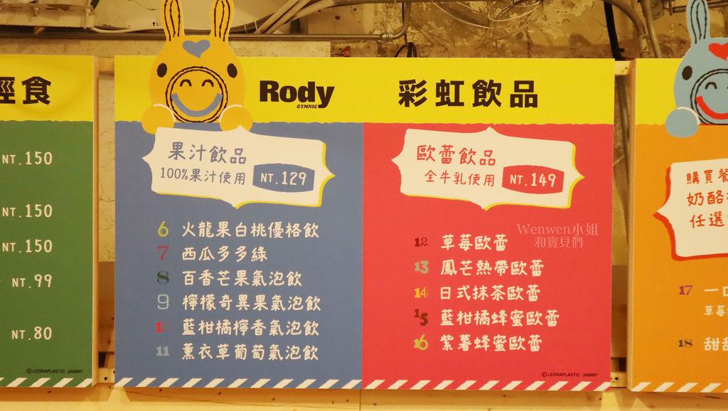 2019.07.29 華山跳跳馬RODY 快閃店 (4).JPG