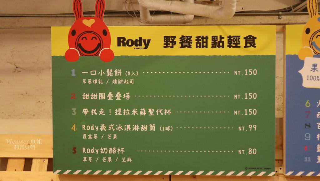 2019.07.29 華山跳跳馬RODY 快閃店 (5).JPG