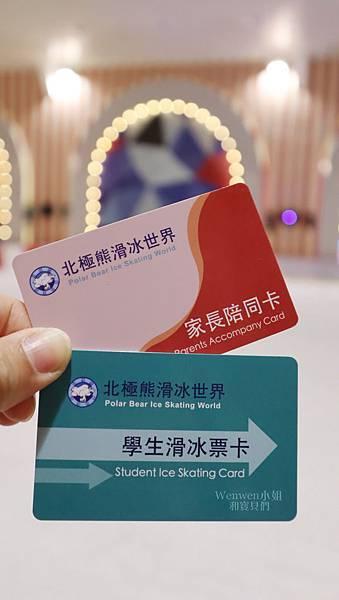 2019.08.02 世紀星滑冰世界 台北大直ATT親子景點