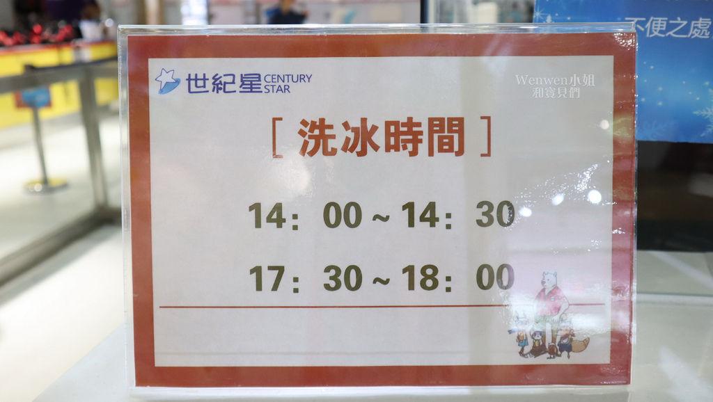 2019.08.02 北極星滑冰 台北大直ATT親子景點 (4).JPG