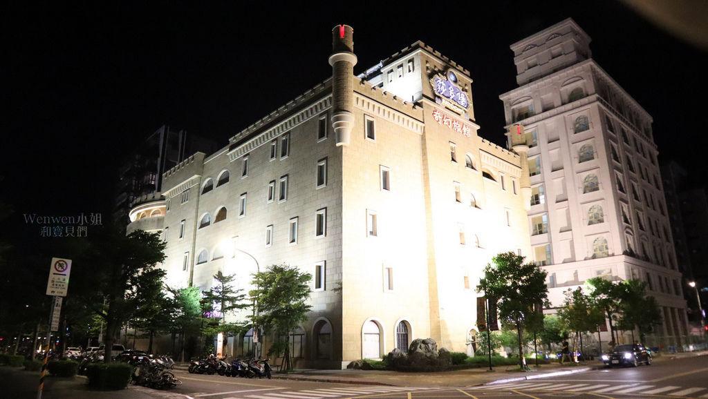 2019 台北親子住宿 大直莎多堡奇幻旅館 親子專案 (1).JPG