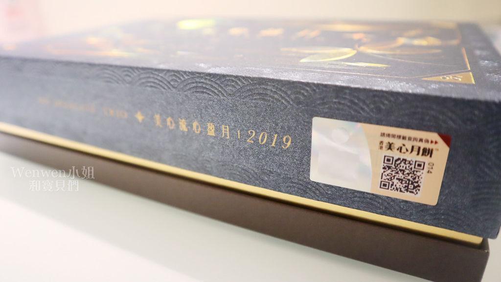 2019中秋月餅 美心月餅 流心盈月禮盒 (2).JPG