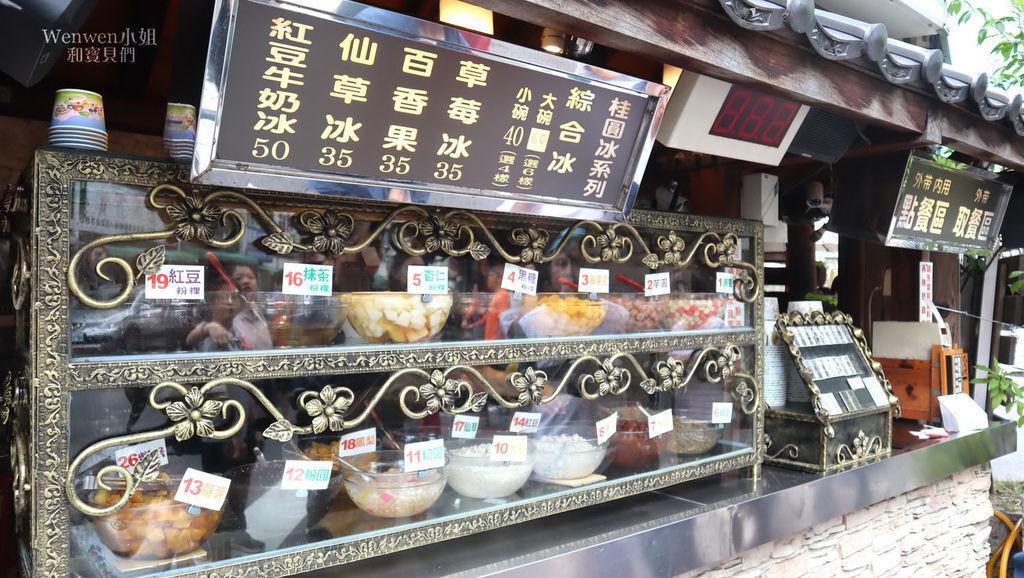 嘉義美食 嘉義冰店 咱台灣人的冰 陳澄波故居 (8).JPG