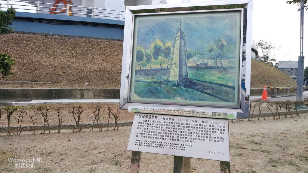 2019 嘉義北回歸線太陽館 陳澄波畫架 (1).jpg