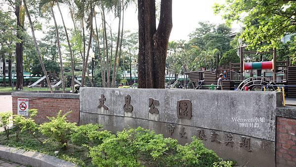 2019 嘉義市文昌公園 (2).JPG
