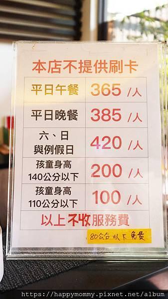 新北泰山平價吃到飽 港龘港式飲茶自助百匯 (23).JPG